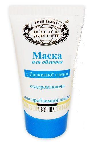 Маска с голубой глиной «Оздоравливающая» для проблемной кожи