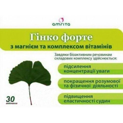 Гинкго Форте с магнием и комплексом витаминов