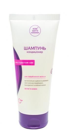 Шампунь-кондиционер «Объем и блеск» для окрашенных волос